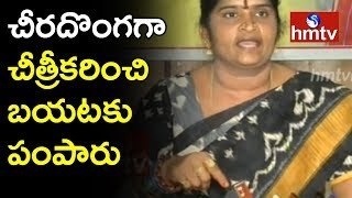 నిర్ధోషినని నిరూపించుకునేందుకు ఎంతవరకైనా పోరాడతా..! Suryalatha Responds On Saree Missing Case | hmtv