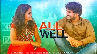 All is Well || New Telugu Short Film 2017 || KBR Productions || Bhargava Kokala