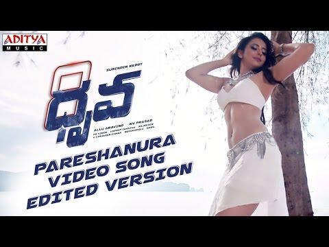 Pareshanura Video Song (EditedVersion) || DhruvaMovie || RamCharanTej, Rakul Preet || HipHopTamizha thumbnail