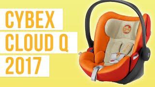 Cybex Cloud Q | Reviews | Ratings | Prices | Magic Beans
