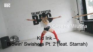Blowin Swishers Pt  Kid Ink Lyrics