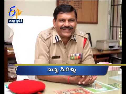 Andhra Pradesh | 26th October 2018 | Ghantaravam | 4 PM | News Headlines