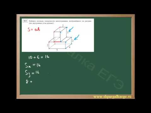 Площадь поверхности многогранника