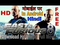 How To Download Fast And Furious 8 HD Full Movie In Hindi | Hindi Dubbed | 2017
