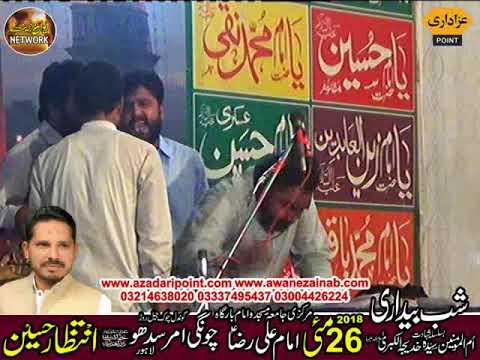 Zakir irfan abbas ratan Majlis 26 may 2018 choungi amar sdu lahore