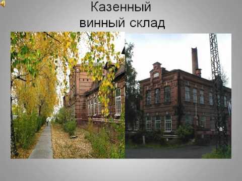 "Екатерина Шеянова ""Моё Верхотурье"""