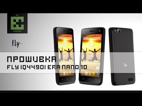 SW14 Fly Nano10. rar - Google Диск