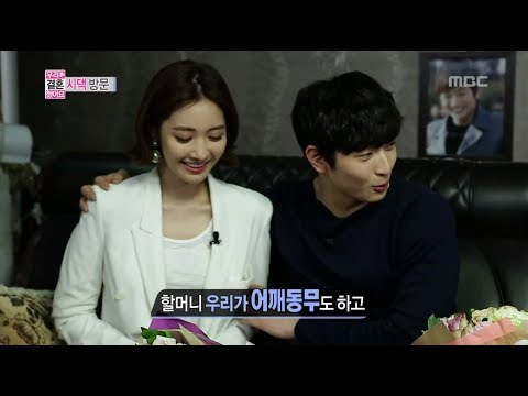 We Got Married, Jin-woon, Jun-hee(8) #01, 정진운-고준희(8) 20130413
