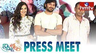 Ninnu Talachi Movie Press Meet | Vamsi Yakasiri | Stefy Patel | Anil Thota | hmtv Telugu News