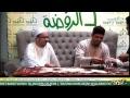 TAUSIYAH DAN IJAZAH SHALAWAT FATIH SYEKH AHMAD ATTIJANI