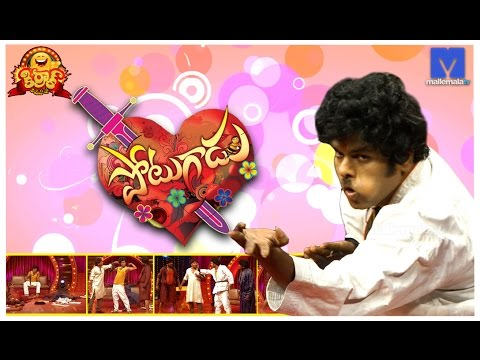 Jabardasth Phani -  'kiraak Comedy Show' : 47 - Potugadu video