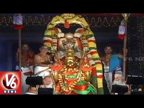 Srivari Garuda Vahana Seva In Tirumala Tirupathi Devasthanam | V6 News