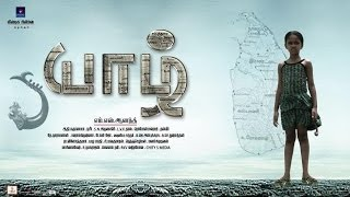 3 - Yazh Tamil Movie Trailer - Vinod Kishan, Sashi