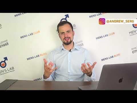 Как говорить с девушкой на одном языке?