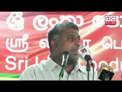 rajapaksa govt. neve|eng