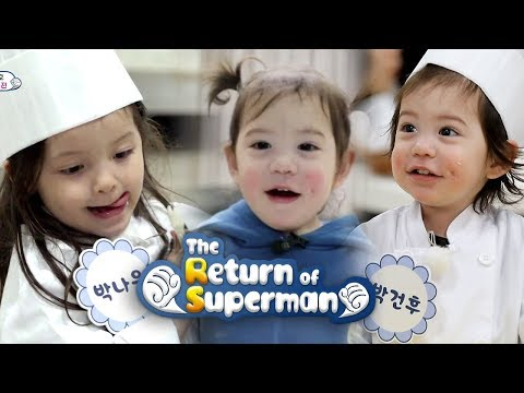 """TROS Ep 269"" Na Eun & Gun Hoo Cut [The Return of Superman Ep 269] thumbnail"
