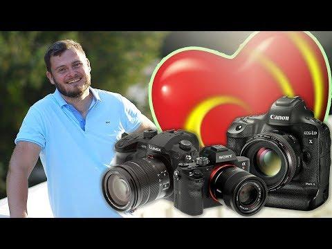 Камера моей мечты!
