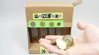 Coin Sorting Machine from Cardboard DIY - Yakomoga