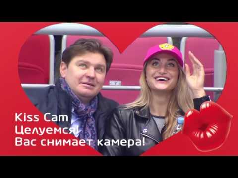 Kiss camera c домашних матчей 6, 8 и 10 декабря