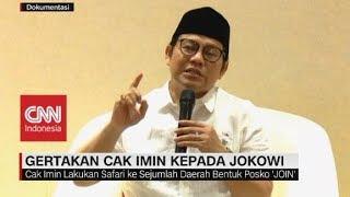 Download Lagu Manuver Demokrat & Taktik Cak Imin Jelang Pilpres 2019 Gratis STAFABAND