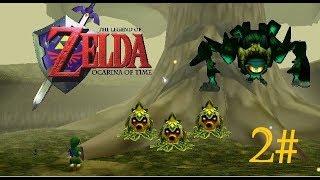 Let's Play Zelda Ocarina of Time [German] [Part 2] - Im Deku-Baum