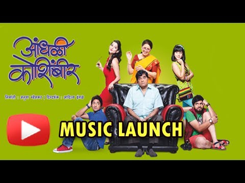 New Marathi Movie Ashok Saraf Aniket full online streaming with HD