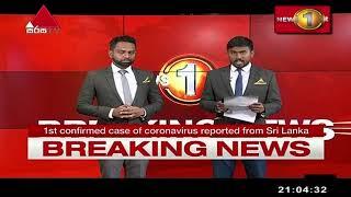 Breaking News 27-01-2020