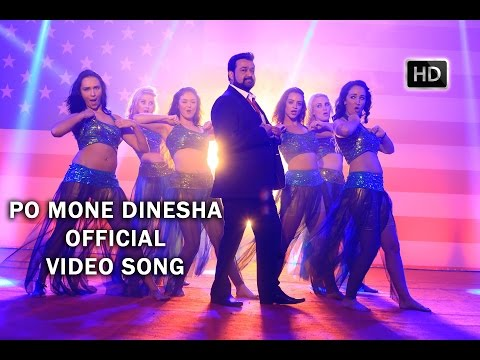 Po Mone Dinesha Official Full Video Song - Peruchazhi video