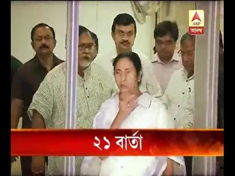 21 July Rally: Mamata Banerjee expected to announce governance message
