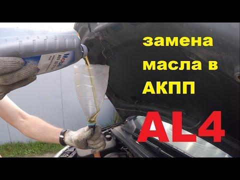 Видео как проверить масло в АКПП Пежо 307