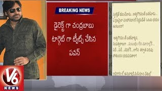 Political Effect In Andhra Pradesh Over Pawan Kalyan Tweets | Special Report