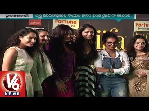 IIFA Utsavam | Celebration Of South Indian Movie Industry Kicks Off In Hyderabad | V6 News