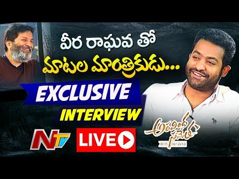 Jr NTR and Trivikram Exclusive Interview on NTV | Aravinda Sametha movie | Pooja Hegde