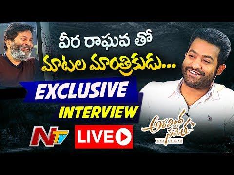 Jr NTR and Trivikram Exclusive Interview on NTV   Aravinda Sametha movie   Pooja Hegde