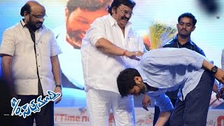 trivikram-takes-blessings-of-dasari-narayana-emotional-video