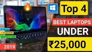 Top 4 Best Laptops Under 25000 in 2019 {Hindi}
