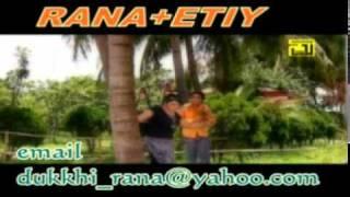 RANA+ETIY - valobasle o sobar sathe ghor badha zai na