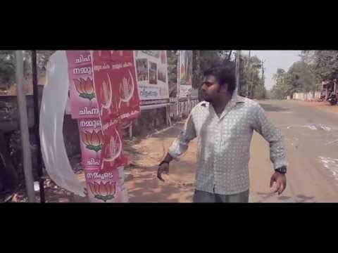പെണ്ണ് കാണാന് പോയ കഥ -...
