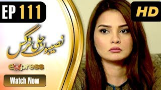 download lagu Naseebon Jali Nargis - Episode 111  Express Entertainment gratis