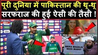 Pakistan के 500 रन ना बनाने पर सरफारज के साथ ये क्या हो गया   Headlines Sports