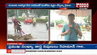 Farmers Happy With Rains At Warangal District - Rivers Overflows  - netivaarthalu.com