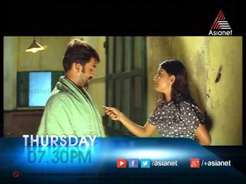 Thursday Second Show Movie Swapnakoodu video