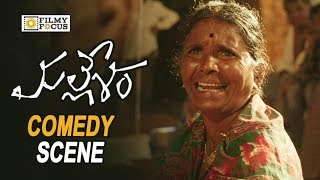 Gangavva Comedy Scenes || Mallesham Movie Deleted Scenes || Priyadarshi