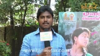 Senguttuvan At Nanbargal Narpani Mandram Audio Launch