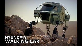 Hyundai Walking Robot Car - Full Demo