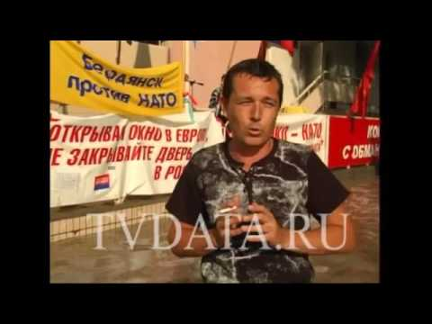 Ukraine 2006 anti NATO protests in Feodosiya flooding
