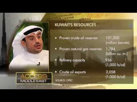 Oil a Curse? | Access Middle East | CNBC International