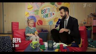 "Вечерний Ургант. Рубрика ""Взгляд снизу"" (27.02.2015)"