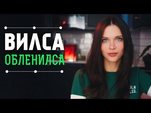 Джони Айв об iPhone X и Алиса от Яндекса
