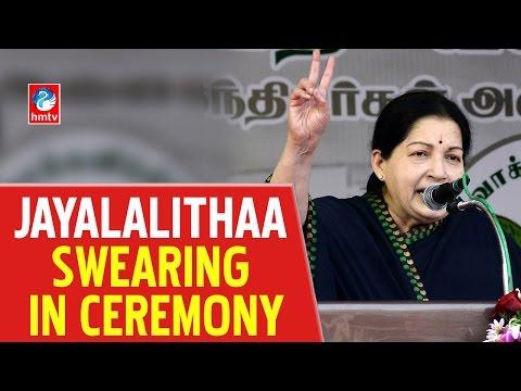 Jayalalithaa Swearing in Ceremony as Tamil Nadu CM - Watch Full Video | HMTV